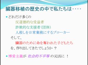 20150118zoukiishoku