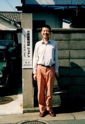 20010817kaigyou2