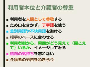 20171117toyokawa2