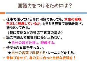 20180113bunshousakusei