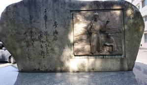 20180617kokurakyokai2