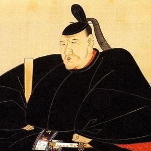 Tokugawa_ieshige