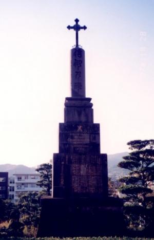 Nagasakishinkou